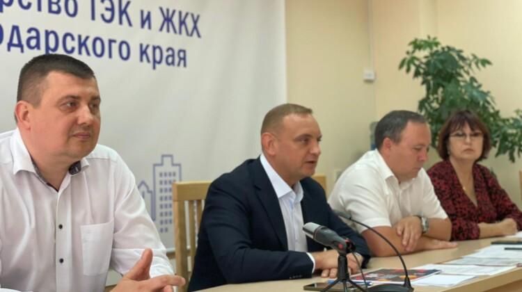 Краевой Фонд капитального ремонта многоквартирных домов отчитался перед Общественным советом