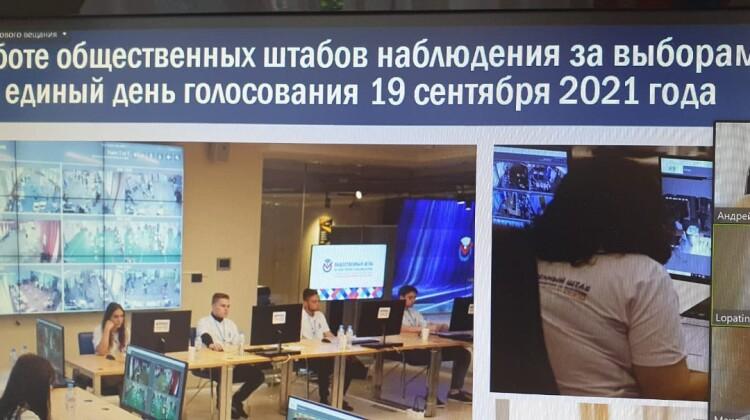 Председатель Совета Андрей Зайцев принял участие в видеоконференции лектория Координационного совета по общественному контролю за голосованием