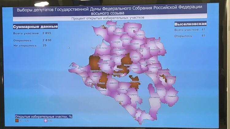 Региональные эксперты НОМ: Выборы прошли очень напряженно, но чисто