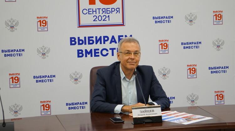 Андрей Зайцев принял участие в видео-конференции мониторинговой рабочей группы Совета по правам человека при Президенте России.