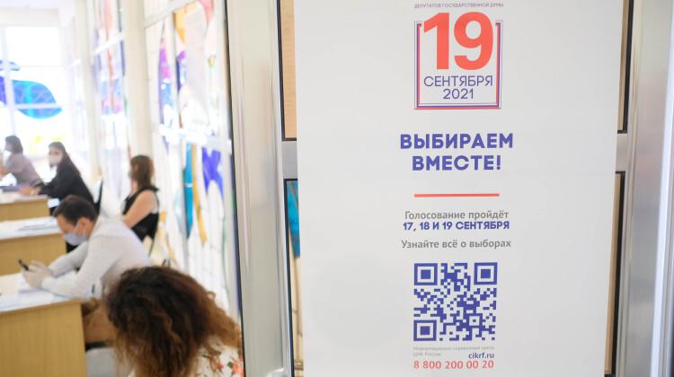 Кто и зачем распространяет фейки на выборах в Краснодарском крае